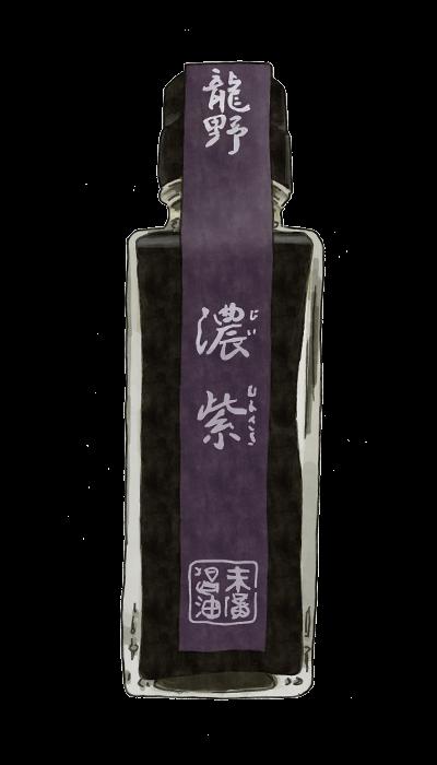 KAORU MURAZAKI SMOKED SOY SAUCE 100 ML