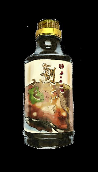 KAPPO GESHI BBQ TARE  310ML